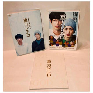 重力ピエロ 特別版 [DVD](日本映画)