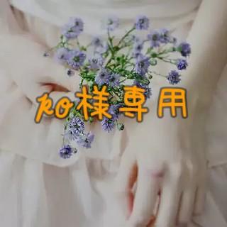 アクシーズファム(axes femme)のエンブロイダリー刺繍パンツ(デニム/ジーンズ)