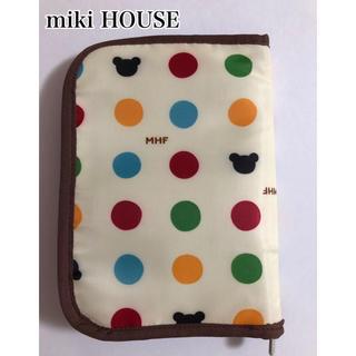 ミキハウス(mikihouse)のミキハウス 母子手帳ケース(母子手帳ケース)