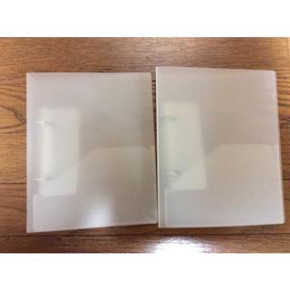 ムジルシリョウヒン(MUJI (無印良品))の☆無印良品 ポリプロピレン A5リング式ファイル 2個(ファイル/バインダー)