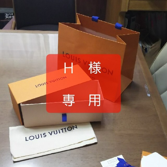 d&g バッグ 激安 usj - LOUIS VUITTON - LOUIS VUITTON 空き箱👶の通販 by BIG-EBO(ビッグ-エボ)|ルイヴィトンならラクマ