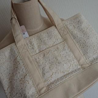 クチュールブローチ(Couture Brooch)のクチュールブローチトートバッグ新品(トートバッグ)