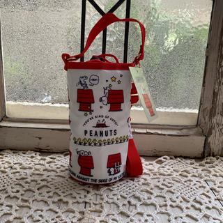 スヌーピー(SNOOPY)の《新品 タグ付き》スヌーピー  お家   ペットボトルホルダー(その他)