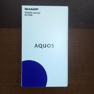 アクオス(AQUOS)のAQUOS sense2 SH-M08 アッシュイエロー SIMフリー [新品](スマートフォン本体)