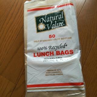 コストコ(コストコ)のマチ付き茶袋 ペーパーバッグ 20枚より(ラッピング/包装)