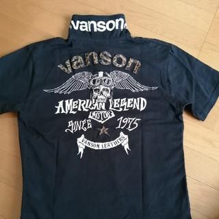 バンソン(VANSON)のvanson バンソン ポロシャツ(ポロシャツ)