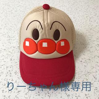 バンダイ(BANDAI)のアンパンマン  メッシュ帽子(帽子)