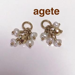 アガット(agete)の【販売証明書あり/美品】agete パール ピアスチャーム(チャーム)