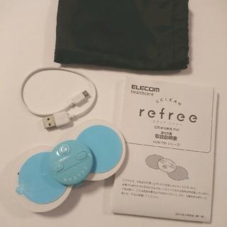 エレコム(ELECOM)の【エレコム】エクリアリフリー 低周波治療器 P01 2個セット(マッサージ機)