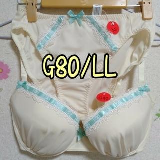 るるさま専用 G80 LL XL ブラショーツセット 3点(ブラ&ショーツセット)