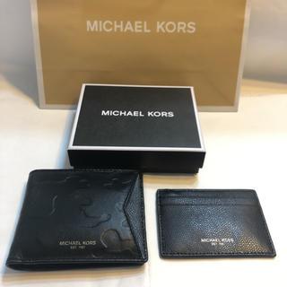 マイケルコース(Michael Kors)のマイケルコース 二つ折り 財布 メンズ カードケース ロゴ ブランド 誕生日 黒(折り財布)