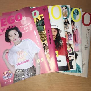 ウィゴー(WEGO)のWEGOフリー雑誌(ファッション)