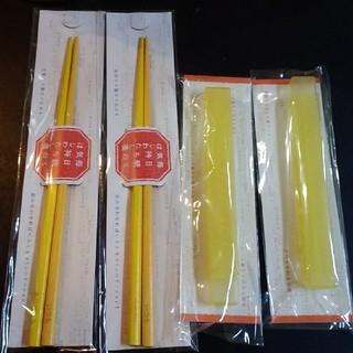 フェリシモ(FELISSIMO)の未使用 フェリシモ 気持ちを伝える箸セット(カトラリー/箸)