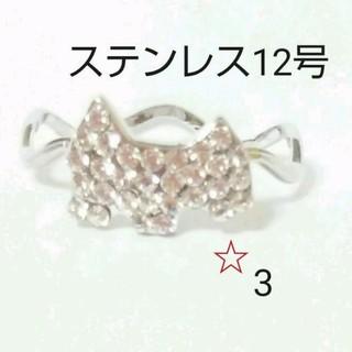 女性指輪  3(リング(指輪))