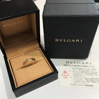 ブルガリ(BVLGARI)の☆ブルガリ☆ ダブルロゴ 1Pダイヤ リング 指輪(リング(指輪))