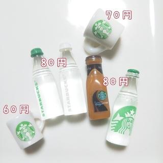 【コメ必須】ミニチュア カフェシリーズ(ミニチュア)