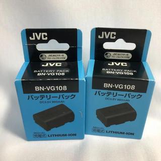 ビクター(Victor)のJvc BN-VG108 バッテリーパック2個(その他)