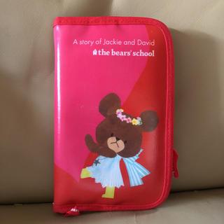 クマノガッコウ(くまのがっこう)のくまのがっこう母子手帳ケース マルチケース(母子手帳ケース)