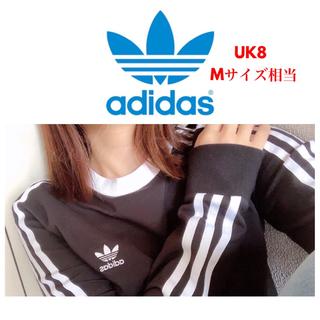 アディダス(adidas)の海外限定 ロンT アディダス adidasoriginals UK8 M相当(Tシャツ(長袖/七分))