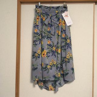 シマムラ(しまむら)のストライプ花柄フィッシュテールスカート(ロングスカート)