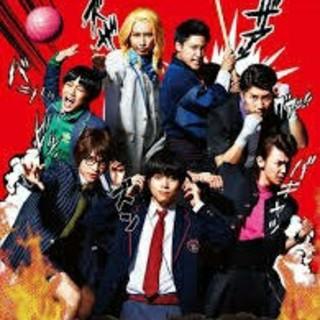 ジャニーズウエスト(ジャニーズWEST)の炎の転校生 DVD(TVドラマ)
