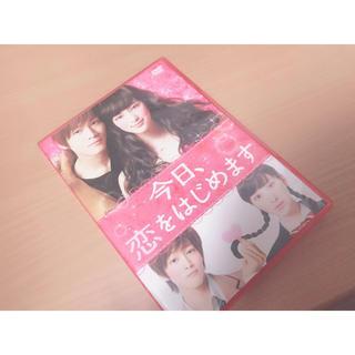 ショウガクカン(小学館)の今日、恋をはじめます DVD(日本映画)