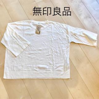 ムジルシリョウヒン(MUJI (無印良品))のMUJI サマーセーター 白(ニット/セーター)