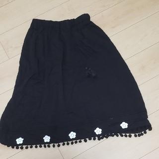 マリークワント(MARY QUANT)のマリークワント スカート(ロングスカート)