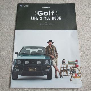 フォルクスワーゲン(Volkswagen)の◆レア◆ フォルクスワーゲン Golf LIFE STYLE BOOK 【冊子】(カタログ/マニュアル)