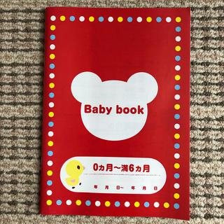 ミキハウス(mikihouse)の新品 ミキハウス 育児ノート 授乳 育児帳 育児記録 妊娠準備 ベビーブック(その他)