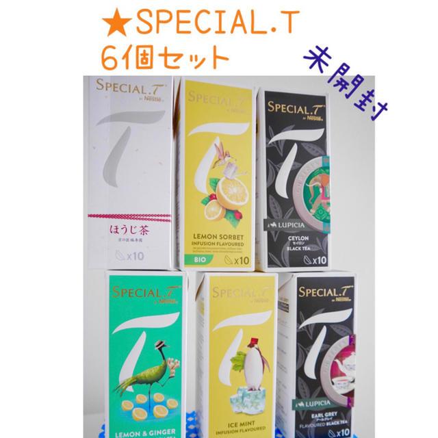 Nestle(ネスレ)のネスレ☆SPECIAL.T 紅茶六個セット 食品/飲料/酒の飲料(茶)の商品写真