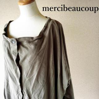 メルシーボークー(mercibeaucoup)のmercibe aucoup 061430 カーディガン カーキ レディース  (カーディガン)