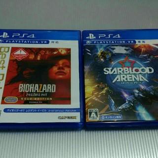 プレイステーションヴィーアール(PlayStation VR)のバイオハザード7ゴールドエディション スターブラッドアリーナ セット(家庭用ゲームソフト)