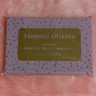 ツモリチサト(TSUMORI CHISATO)のツモリチサト猫のおでかけ保冷バッグ豪華3点セット(弁当用品)