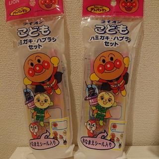 アンパンマン(アンパンマン)のアンパンマン 歯ブラシセット(歯ブラシ/歯みがき用品)