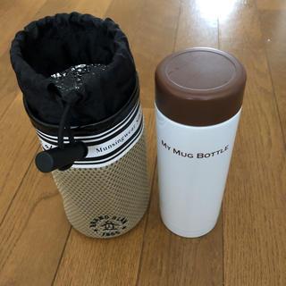 マンシングウェア(Munsingwear)のmunsing wear  ステンレスボトル  新品(タンブラー)