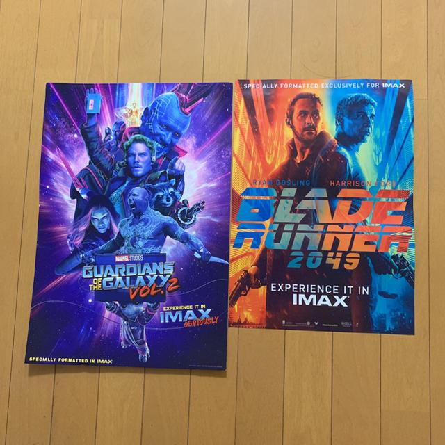 Disney(ディズニー)の映画 ポスター6枚+ミニクリアファイル2枚セット エンタメ/ホビーのアニメグッズ(ポスター)の商品写真