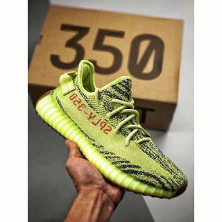 アディダス(adidas)の adidas yeezy boost 350 v2 27.5cm(スニーカー)