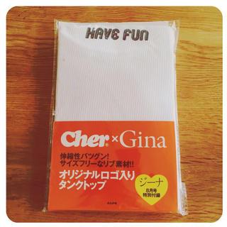 シェル(Cher)のGina付録♡cherタンクトップ(タンクトップ)