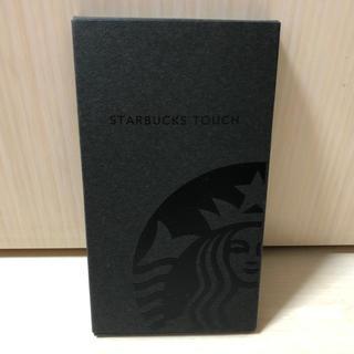 スターバックスコーヒー(Starbucks Coffee)のスターバックス iPhoneケース 箱のみ(iPhoneケース)