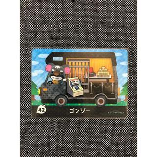 ニンテンドー3DS(ニンテンドー3DS)のどうぶつの森 amiibo + カード 42 ゴンゾー アミーボ a22(シングルカード)