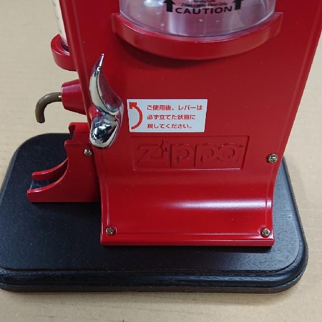 ZIPPO(ジッポー)のzippo オイルステーション レッド ジッポー用に メンズのファッション小物(タバコグッズ)の商品写真