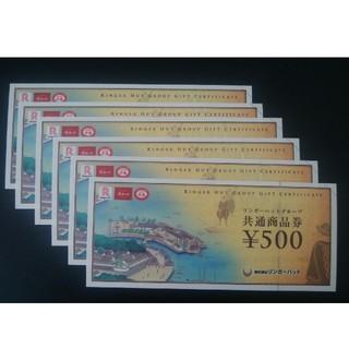 リンガーハット 食事券 10,000円分 有効期限なし(レストラン/食事券)