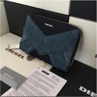 ディーゼル(DIESEL)の【箱付き】DIESEL ディーゼル ラウンド 財布 メンズ レディース デニム(折り財布)