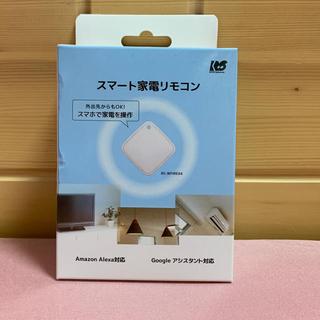 ソフトバンク(Softbank)のかつーん様専用セット スマート家電リモコン Google Home Mini(その他)