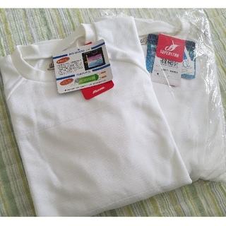 ミズノ(MIZUNO)のmizuno ミズノ Tシャツ ホワイト スーパースター(Tシャツ(長袖/七分))