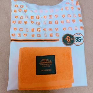 アンダーアーマー(UNDER ARMOUR)の7/4 ジャイアンツ 85周年 メモリアルウィーク 記念Tシャツ ユニフォーム(記念品/関連グッズ)