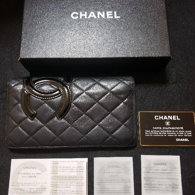 シャネル 財布 本物 偽物 ufoキャッチャー - CHANEL - CHANELカンボンライン財布の通販 by kayo's shop|シャネルならラクマ