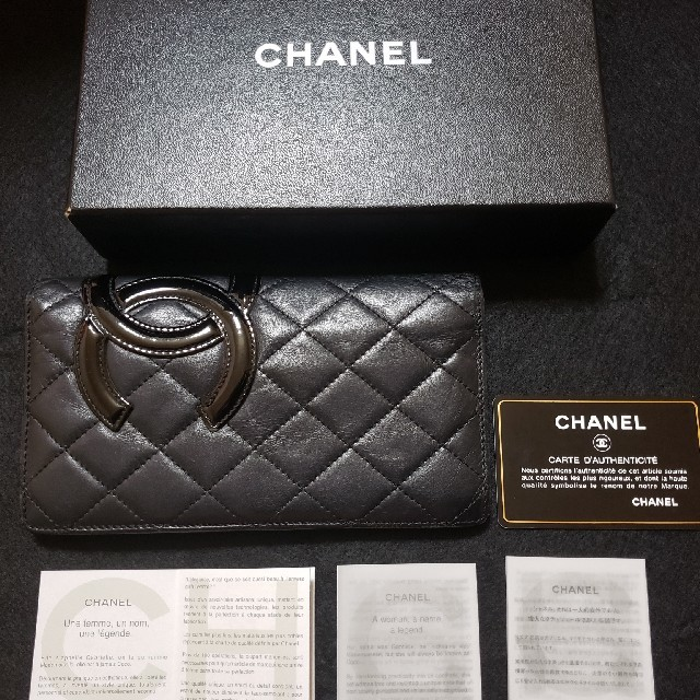 CHANEL - CHANELカンボンライン財布の通販 by kayo's shop|シャネルならラクマ