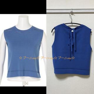 リランドチュール(Rirandture)の新品未使用♡リランドチュール  ノースリーブプルオーバー(カットソー(半袖/袖なし))
